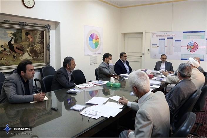 ارائه گزارش از مشکلات و نابسامانی های مالی دانشگاه آزاد اسلامی