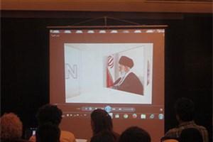 برگزاری «روز ایران» در دمشق