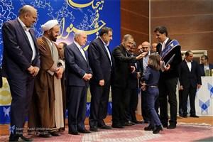 کسب دو عنوان برتر واحد اراک در پنجمین جشنواره فرهیختگان دانشگاه آزاد اسلامی