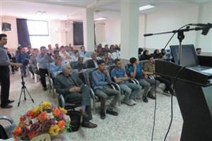برگزاری همایش «موفقیت در کسب و کار و کارآفرینی» در سما سیاهکل