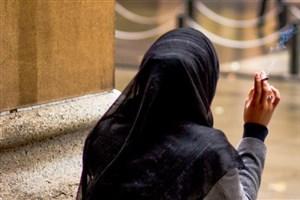 افزایش دانشجویان دختر سیگاری/ کشیدن سیگاردر دانشگاه ها به اپوزیسیون اجتماعی تبدیل شده