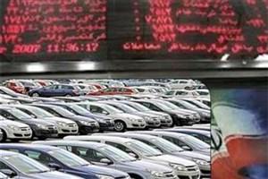 خودروسازان خواستار ورود به بورس کالا هستند/تجربه موفق فروش خودرو در بازار سرمایه