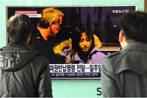 بازداشت دختر متهم اصلی رسوایی سیاسی در کرهجنوبی