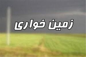 برخورد شدید با متخلفان زمینخواری در ایام عید