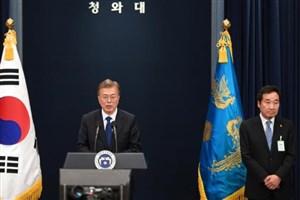 """پارلمان کره جنوبی به نخست وزیر پیشنهادی """"مون جائه این"""" رای اعتماد داد"""