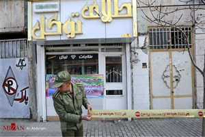 سرقت مسلحانه از طلا فروشی خیابان عباسی/ تیراندازی سارقان برای فرار