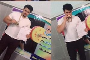 کسب مقام اول  پاورلیفتینگ توسط دانشجوی دانشگاه آزاد اسلامی سقز