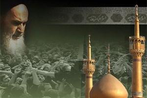 ستاد بزرگداشت امام(ره) از مردم برای حضور در مراسم ۱۴ خرداد دعوت کرد