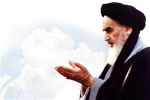 مراجعه به وصیت نامه تاریخی  امام خمینی  همیشه کارگشاست/ نظر امام در مورد عدالت اجتماعی و کمک به محرومان