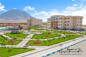 دانشگاه آزاد اسلامی واحد مبارکه 29 ساله شد