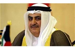 توییتر وزیر خارجه بحرین هک شد
