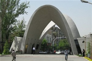 دوره جامع کامپوزیت در دانشگاه علم و صنعت برگزار میشود
