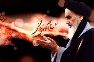 تجدید میثاق کارکنان اداره کل زندانهای تهران با آرمانهای بنیانگذار انقلاب