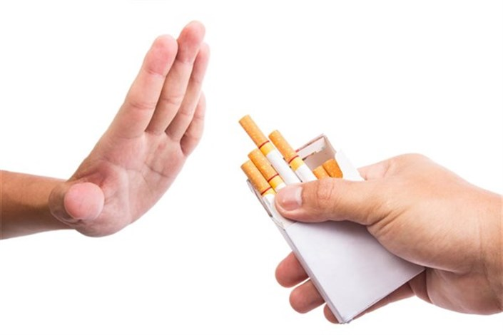 نه به سیگار / عاری از سیگار
