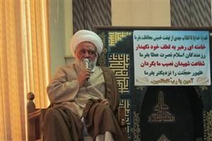 اگر امام نبود، انقلاب و دانشگاه آزاد اسلامی نبود