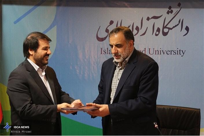 مراسم تکریم و معارفه مدیرکل بازرسی دانشگاه آزاد اسلامی