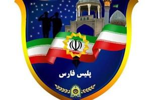 تکذیب درگیری و قتل ۲۸ نفر در داراب/ پلیس به دنبال شناسایی منتشرکنندگان شایعه