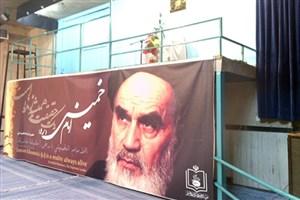 توصیه امام خمینی(ره) به دانشجویان و دانشگاهیان چه بود؟