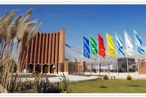 انتخابات شورای صنفی دانشجویان دانشگاه تربیت مدرس برگزار می شود