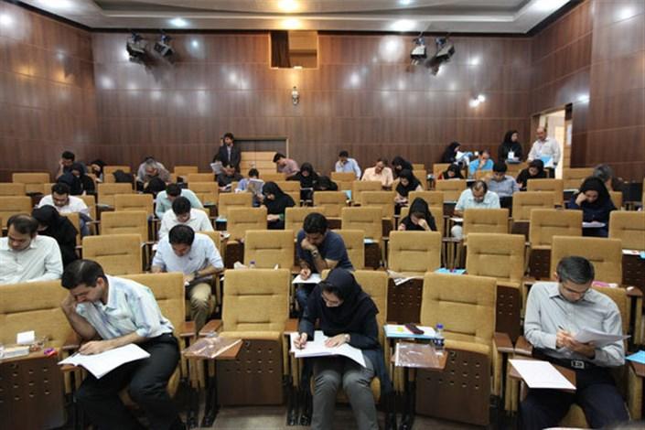 جزئیات آماری آزمون دستیاری/ انتشار دفترچه انتخاب محل تا آخر خرداد