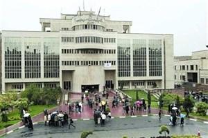 ایجاد شعبه دانشگاه علوم پزشکی ایران در بصره