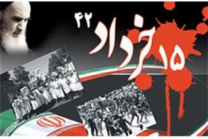 بیانیه تشکل های دینی استان قزوین بمناسبت ۱۵ خرداد صادر شد