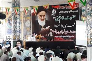 حضورهیات رییسه، اساتید، کارکنان و دانشجویان دانشگاه آزاد اسلامی مرودشت در مراسم سالگرد ارتحال حضرت امام خمینی(ره)