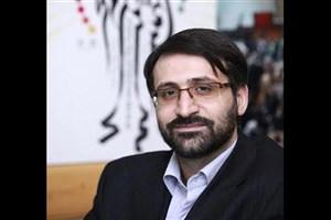 مدیرعامل انجمن سینمای انقلاب و دفاع مقدس معرفی شد