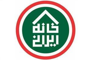 موسس خانه ایرانی بر سر سفره خدا