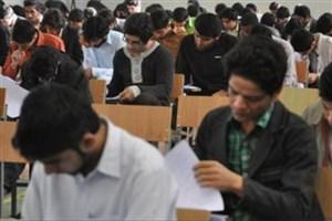 ضرورت بازنگری کیفیت آموزش عالی در دولت آینده
