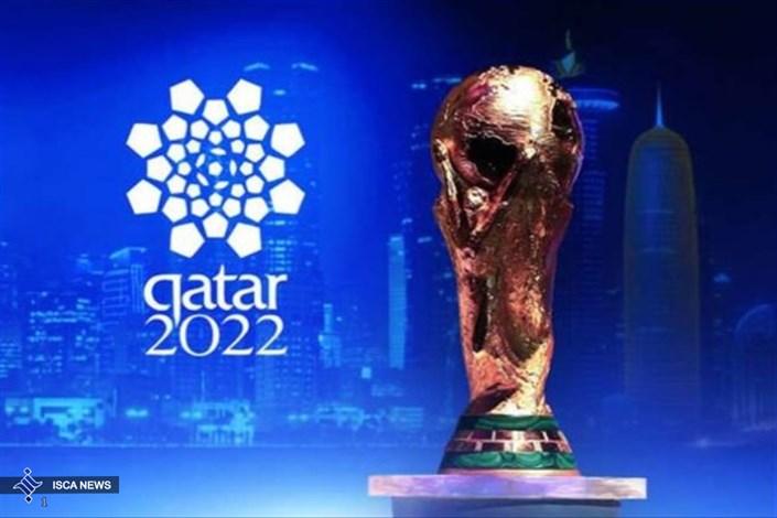 جامجهانی 2022 قطر