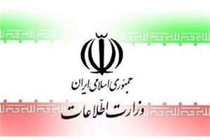دستگیری باند آدم ربایی توسط سربازان گمنام امام زمان (عج)