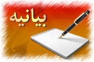 بیانیه کانون دانشگاهیان ایران اسلامی در خصوص مواضع ساختارشکنانه احمدی نژاد
