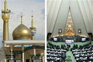 دفتر یادبود شهدای حملات تروریستی تهران در تایلند گشوده شد