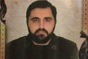 دانشجوی شهید دانشگاه آزاد اسلامی در حمله تروریستی مجلس/تصاویر