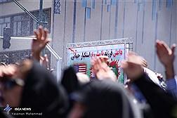 بیانیه واحد لاهیجان در محکومیت حادثه تروریستی تهران