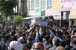 شهید ایلامی حادثه تروریستی تهران تشییع شد