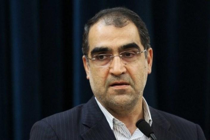 حسن قاضی اده هاشمی وزیر بهداشت، درمان و آموزش پزشکی