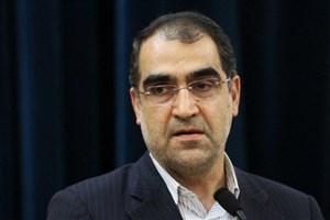 تحصیل 700 دانشجوی افغانستانی در رشته های علوم پزشکی در ایران