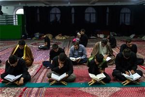 مسجد دانشگاه تهران نحوه  استرداد وجه ثبت نام اعتکاف را اعلام کرد