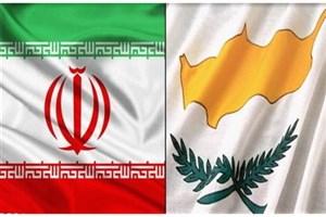 محکومیت حملات تروریستی تهران از سوی رئیس مجلس نمایندگان جمهوری قبرس
