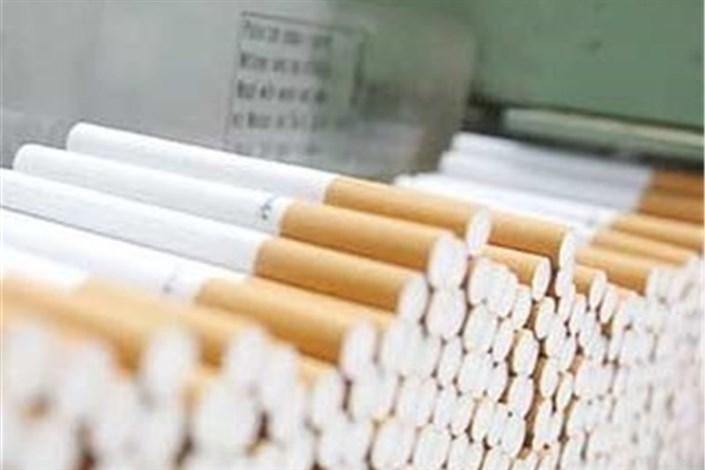 سیگار گران تر شد