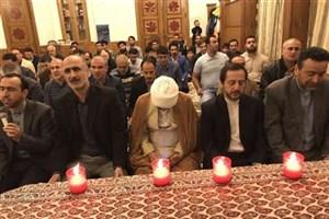گرامیداشت یاد شهدای عملیات تروریستی تهران در مسکو