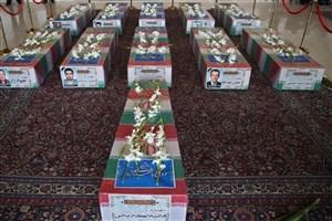 پیکر هفدهمین و آخرین  شهید حادثه تروریستی تهران شناسایی شد