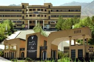 دانشگاه آزاد نطنز میزبان دومین همایش ملی طب سنتی وگیاهان دارویی