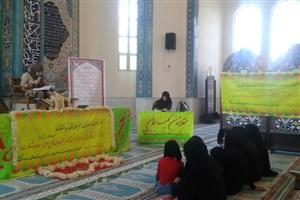برگزاری بخش شفاهی مسابقات سراسری قرآن وعترت ویژه فرزندان کارمندان و استادان در واحد مرودشت