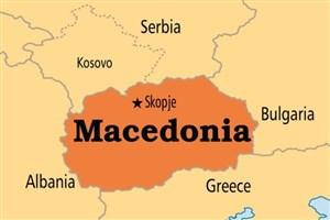مقدونیه در راستای پیوستن به ناتو تغییر نام خود را در دستورکار قرارداد