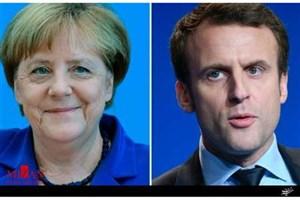 مرکل پیروزی حزب مکرون در انتخابات پارلمانی فرانسه را تبریک گفت