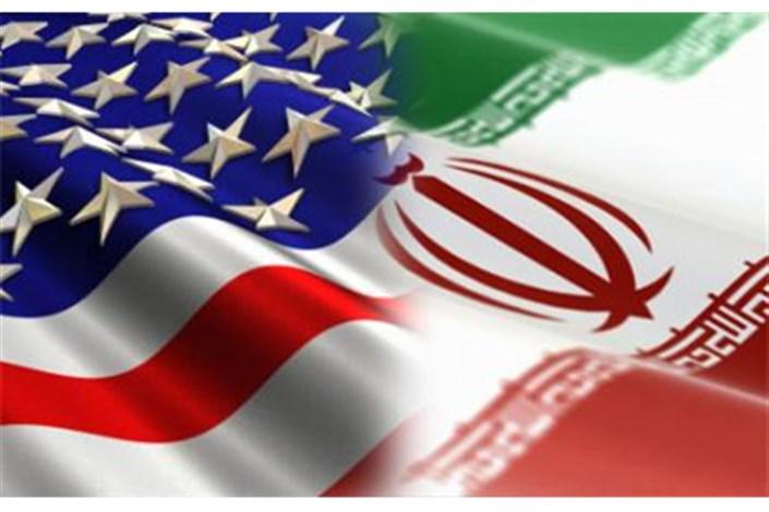 پرچم ایران آمریکا