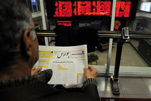 روند صعودی شاخص کل در بازار امروز/پیش بینی بازار چهارشنبه 7 تیر 96
